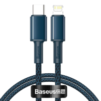 Кабель Baseus High Density Braided Type-C - Lightning PD 20W 1м Синий